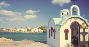 Meilės sala vadinamas Kipras