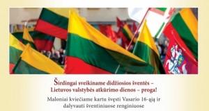 Lietuvos edukologijos universitetas kviečia į Vasario 16-osios šventę