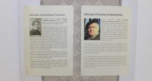 Lietuvos nepriklausomybės 25-mečio proga Londone pristatyti du lietuvių kūrėjai