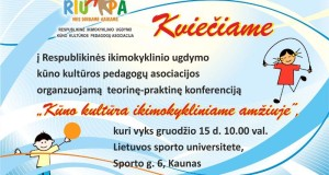 """Kaune vyks respublikinė konferencija """"Kūno kultūra ikimokykliniame amžiuje"""""""