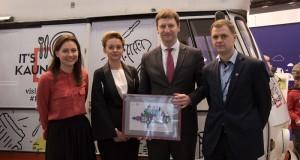 Kaunas pripažintas sėkmingiausia 2016 metų turizmo vietove