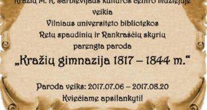 """Kražiuose kviečia paroda """"Kražių gimnazija 1817–1844 m."""""""