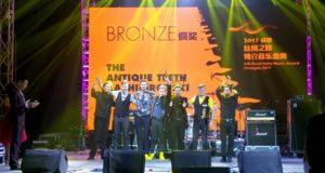 """""""Antikvariniai Kašpirovskio dantys"""" laimėjo bronzą muzikos festivalyje Kinijoje"""