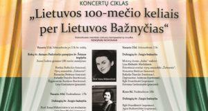 Šimtmečio proga bažnyčias užlies gražiausios lietuvių kompozitorių melodijos